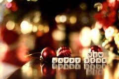 Bola entonada retra de la Navidad del regalo Imagenes de archivo