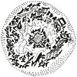 Bola estilizada abstracta de B&W Fotos de archivo