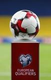 Bola oficial del partido del mundial 2018 de la FIFA Foto de archivo