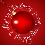 Bola vermelha realística do Natal para o projeto do feriado Eps 10 Fundo luxuoso superior do Natal para o cartão do feriado Fotos de Stock