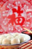 Bolas de masa hervida dulces chinas Imagen de archivo libre de regalías