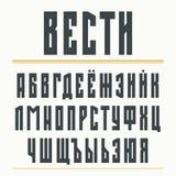 Bold sans serif font in retro newspaper style Stock Photo