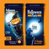 Boleto admin uno de la calabaza de la noche del partido de Halloween Imágenes de archivo libres de regalías