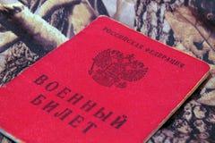 Boleto militar de Rusia en el camuflaje Foto de archivo libre de regalías