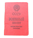 Boleto militar ruso Imagen de archivo