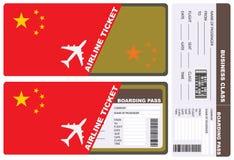 Boleto plano en vuelo de la clase de negocios a China Imagen de archivo libre de regalías