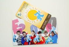 Boletos de la expo de Shangai Fotos de archivo libres de regalías