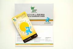 Boletos de la expo de Shangai Imagen de archivo libre de regalías