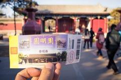 Boletos para el parque de Yuanmingyuan Foto de archivo libre de regalías