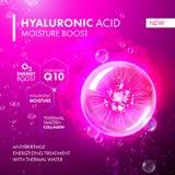 Bolha do rosa do colagênio do impulso da umidade do ácido hialurónico ilustração stock