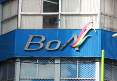 Bolivian Airlines head office in La Paz Stock Photo