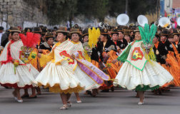 Bolivian Fiesta Stock Images