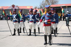 Bolivian guardians with saber Royalty Free Stock Photo