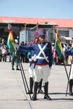 Bolivian guardians Stock Photo