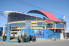 Bolivian sport team near sports club in El Alto, La Paz Royalty Free Stock Photos