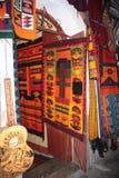 Bolivian woven souvenirs shop Stock Image