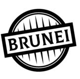 Bollo del BRUNEI su bianco illustrazione di stock