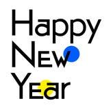 Bollo del buon anno su fondo bianco illustrazione di stock