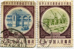 Bollo del cinese Immagini Stock Libere da Diritti