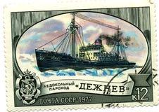 Bollo dell'URSS 1977 Immagini Stock