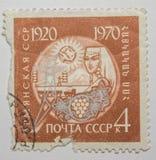Bollo dell'URSS Immagini Stock Libere da Diritti