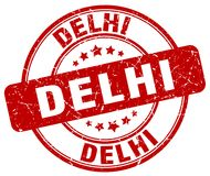 Bollo di Delhi illustrazione vettoriale