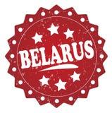 Bollo di lerciume della Bielorussia Fotografie Stock