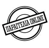 Bollo online di ordine in greco illustrazione vettoriale