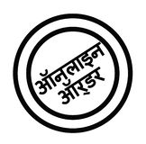 Bollo online di ordine in hindi royalty illustrazione gratis