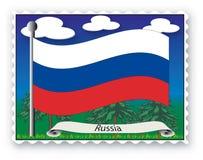 Bollo Russia Fotografie Stock