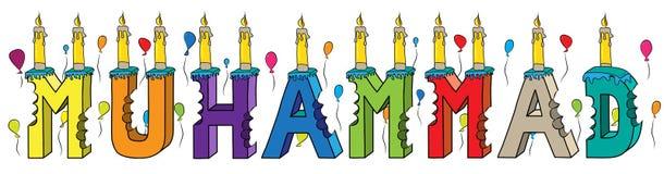 Bolo de aniversário colorido mordido da rotulação 3d de Muhammad nome masculino com velas e balões ilustração do vetor