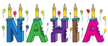 Bolo de aniversário colorido mordido da rotulação 3d de Nahia nome fêmea com velas e balões ilustração royalty free