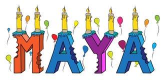 Bolo de aniversário colorido mordido nome da rotulação 3d do Maya ilustração royalty free