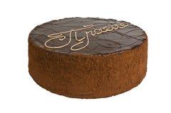 Bolo delicioso do biscoito fotos de stock royalty free