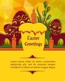 Bolo e ovos do cartão de Páscoa Foto de Stock
