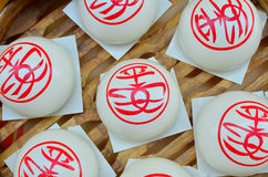 Bolos brancos doces, Cheung Chau Bun Festival foto de stock