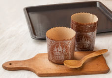 Bolos de papel da Páscoa do bakeware (produtos produzidos em massa) Imagem de Stock