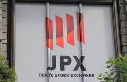 Bolsa de acción de Tokio Japón Imagen de archivo libre de regalías