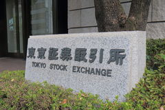 Bolsa de acción de Tokio Japón Fotos de archivo libres de regalías
