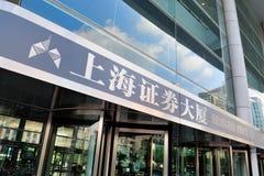 Bolsa de Shangai Fotografía de archivo