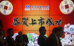 A bolsa de valores de Taiwan Imagens de Stock