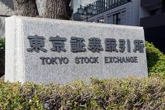 A bolsa de valores do Tóquio Imagem de Stock
