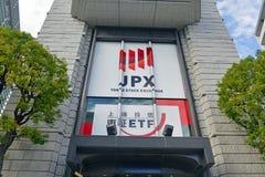 A bolsa de valores do Tóquio Fotografia de Stock