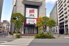 A bolsa de valores do Tóquio Fotos de Stock Royalty Free