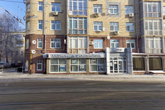 Bolshaya的Pecherskaya 32团结的国家银行 Nizhny Novgorod 俄国 库存照片