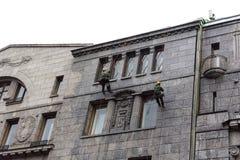 Bolshaya Morskaya St的巨型` s房子幻觉博物馆 库存图片