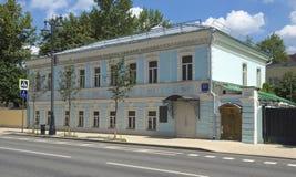 Bolshaya Ordynka street Royalty Free Stock Photo