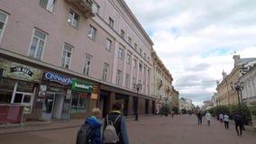 Bolshaya Pokrovskaya街道在Nizhny Novgood 股票视频