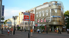 Bolshaya Pokrovskaya street - the main pedestrian street Royalty Free Stock Images