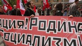 Bolsheviks nacional, junto com suportes de partido comunista participa video estoque